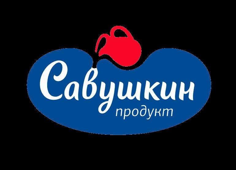ООО «САВУШКИН ПРОДУКТ»